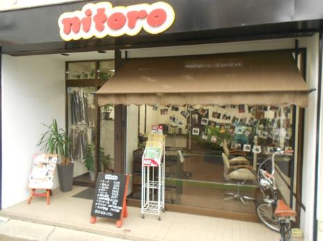 nitoro 【HANJYOクラブ会員】