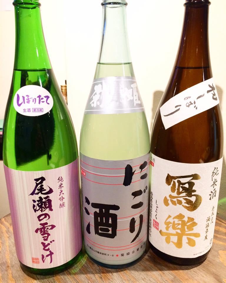 日本酒BAR酒母 【HANJYOクラブ会員】